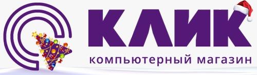 КЛИК - компьютерный магазин